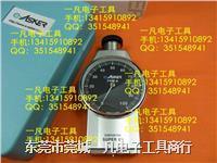 橡膠硬度計 E-ASKER A型 高分子計器硬度計 日本原裝 A型