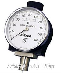 DL長腳型硬度計 橡膠硬度計 ASKER-DL型 硬度計 日本ASKER 高分子 DL型