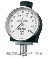 橡膠硬度計 AL長腳型硬度計 硬度計 日本ASKER 高分子 ASKER-AL型 AL型