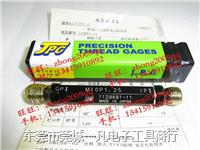 4-40UNC GPIP2B 日本JPG螺纹塞规 4-40UNC GPIP2B 塞规 4-40UNC GPIP2B