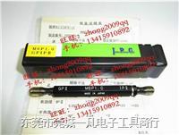 4*0.5GPIPII 日本JPG螺纹塞规 4X0.5 GPIPII 塞规 4*0.5GPIPII