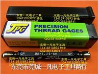 8*1.25GPIPII 日本JPG螺纹塞规 8X1.25 GPIPII 塞规 M8X1.25-6H 8*1.25GPIPII