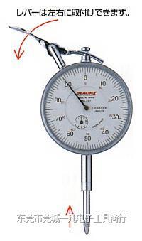 日本PEACOCK孔雀牌针XP1B-2 XP1B-1 XP1B-08 XP1B-05杠杆表测头 XP1B-2 XP1B-1 XP1B-08 XP1B-05