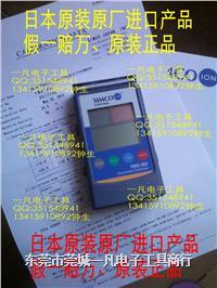 保证原厂日本 SIMCO FMX-003 静电场测试仪 日本 FMX003