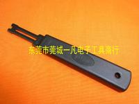 ETH-2 E型卡簧钳挡圈钳E型介子叉E形叉 yifan