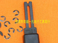 ETH-1.5 E型卡簧钳挡圈钳E型介子叉E形叉 yifan