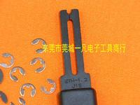 ETH-1.2  E型卡簧钳介子叉挡圈钳卡环钳 yifan