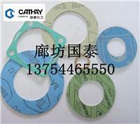 特价非石棉橡胶垫片厂家 非石棉橡胶垫片质量好