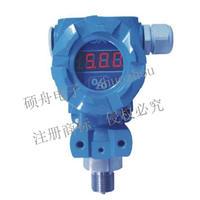 SZ2088型压力/液位变送器 SZ2088