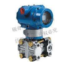 SZ1151/3051/3351GP型智能壓力變送器