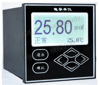 SZ-DDG1001工业在线电导率仪 SZ-DDG1001