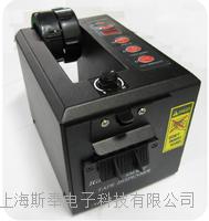 胶带折边切割机IGK-1000自动折边胶带切割机IGK-1000