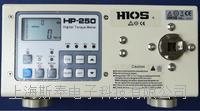 新款多功能电批扭力计HP-250大扭矩扭力检测仪