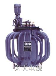 油浸式感应调压器