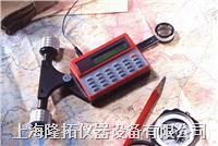 求积仪,上海QCJ-2A型数字式求积仪