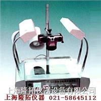 多功能紫外透射仪,上海ZF-501A多功能紫外透射仪 ZF-501A