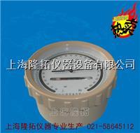 平原型空盒气压计DYM3 dym3空盒气压表