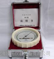 空气盒气压表--DYM4-2船用空盒气压表 DYM4-2船用空盒气压表