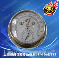 膜盒式气压温湿度表 DTH-01