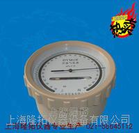 空盒气压表、DYM3平原型空盒气压表 DYM3