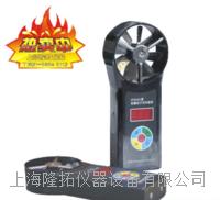 CFJD-5煤矿用电子风速表(低速) CFJD-5