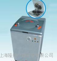 立式蒸汽灭菌器、50L人工加水 YM50A