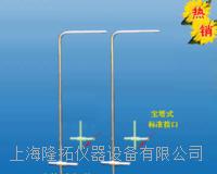 L型皮托管用途 L