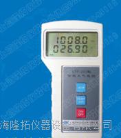 LTP-201多功能智能大气压表 LTP-201