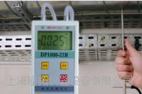 DP1000-ⅢB数字压力风速仪 DP1000-ⅢB
