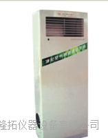 立式三氧消毒机、移动式三氧消毒机  SYJ-GJ150