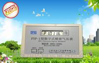 数字压力计,FYP-1型数字精密气压表 FYP-1
