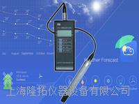 FYTH-1便携式精密数字温湿仪  FYTH-1