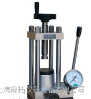 手动粉末压片机,小型粉末压片机  769YP-24B