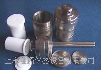 高压消解罐使用方法  LTG-20高压消解罐