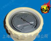 DYM3-1指针式空盒气压表 DYM3-1