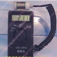 OX-100A数字测氧仪 便携式数字测氧仪电极 OX-100A