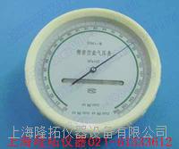 DYM4-1优质精密型空盒气压表 DYM4-1