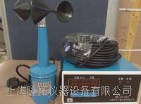 上海生产风云牌FYF-2风速报警仪 FYF-2