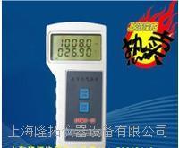 上海隆拓DYM3-01型数字大气压计 优质高精密数字大气压表 DYM3-01