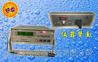 FYTH-2智能温湿度记录仪,温湿度记录仪(无纸) FYTH-2