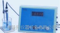 PClS-10型数字式氯度计使用方法