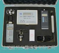 上海风云FY型便携式综合气象仪
