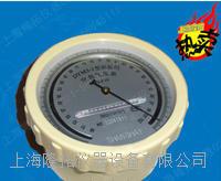 DYM3-1高原型空盒气压表、青藏空盒气压表