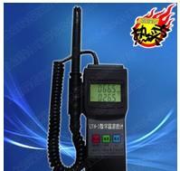 LTH-3型数字温湿度计、上海数字温湿度计 LTH-3