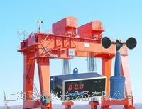 上海生产风云牌FYF-2型风速报警仪