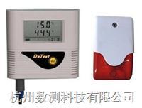 报警温湿度记录仪 DT-TH23A