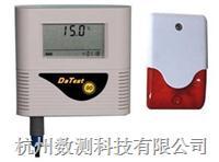 报警温度记录仪 DT-T11A