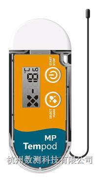 一次性温度记录仪 Tempod MP-XS