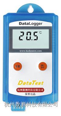 保温箱验证温度记录仪 DT-T100Y