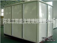 SMC玻璃鋼模壓板組合水箱 SMC